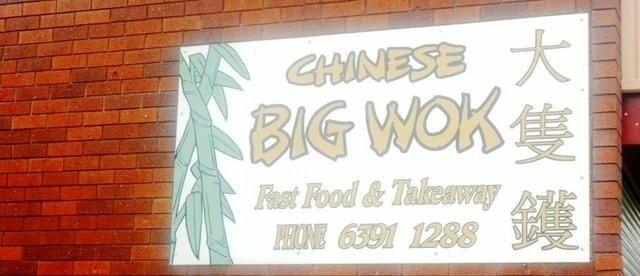 Chinese Big Wok
