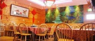 T's Chinese Restaurant