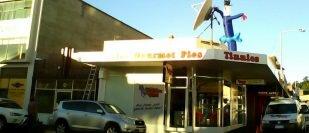 Tinnies Gourmet Pie Shop