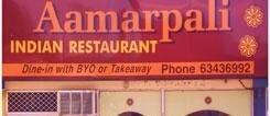 Aamarpali Restaraunt
